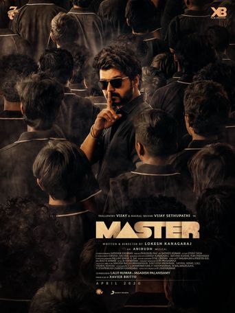 Master Poster