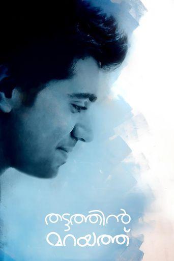 Thattathin Marayathu Poster