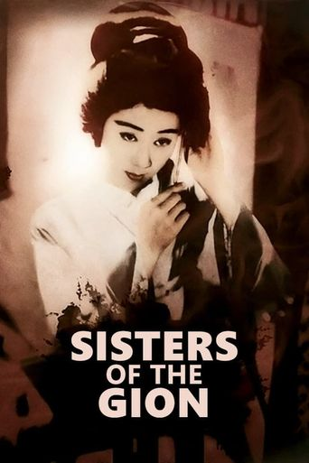 Watch Sisters of the Gion
