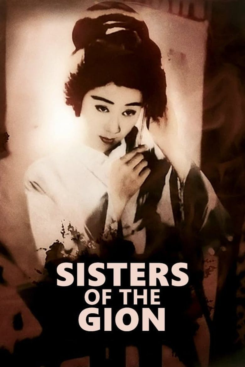 Sisters of the Gion Poster