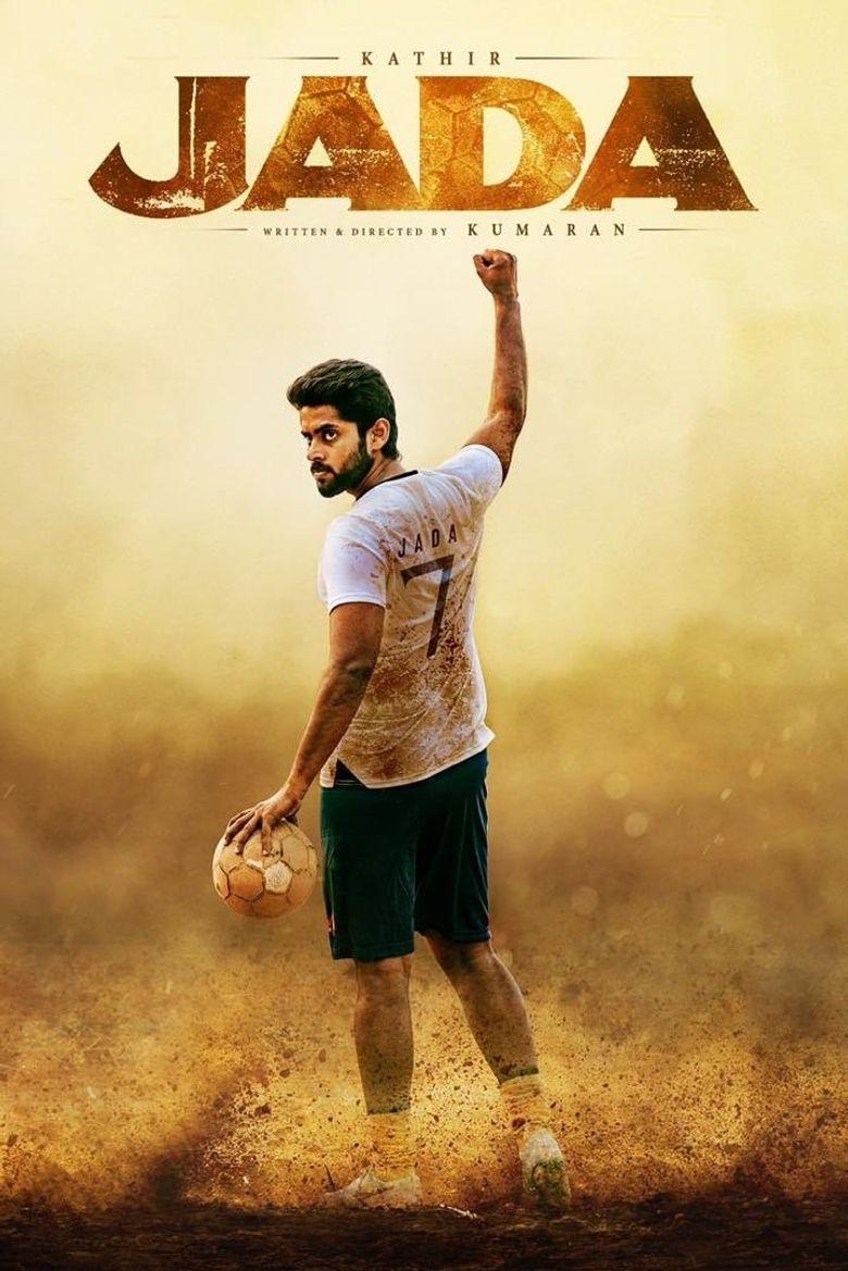 Jada Poster