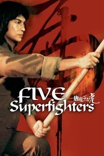 Five Superfighters Poster