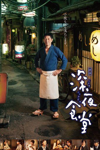 Midnight Diner Poster