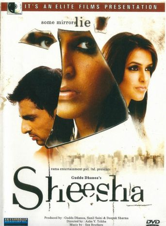 Sheesha Poster