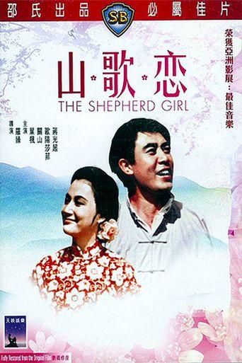 The Shepherd Girl Poster