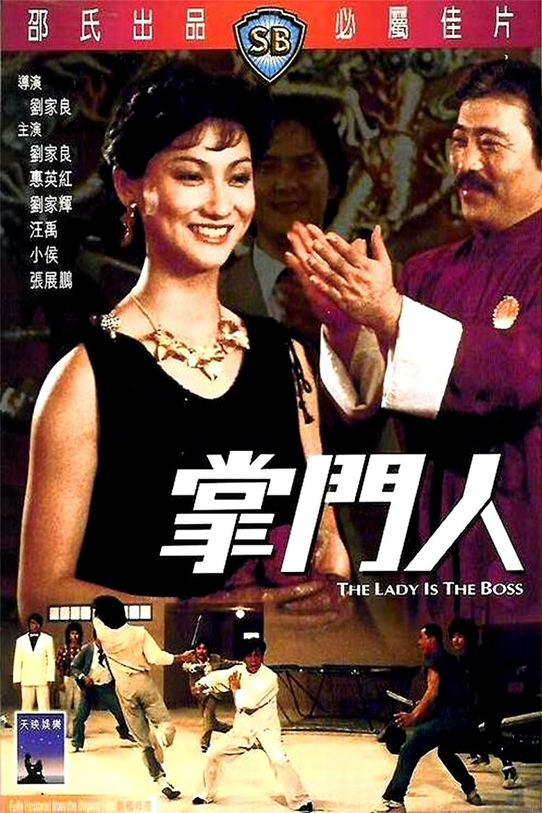 The Lady Is the Boss Poster