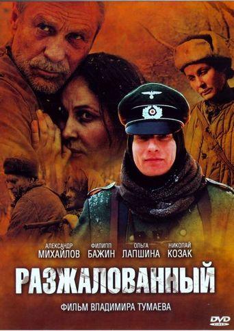 Degraded Officer Poster