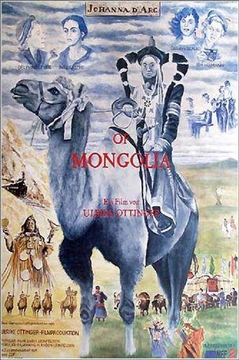 Johanna d'Arc of Mongolia Poster