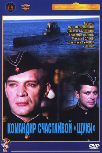 The Captain of the Lucky 'Pike' Poster