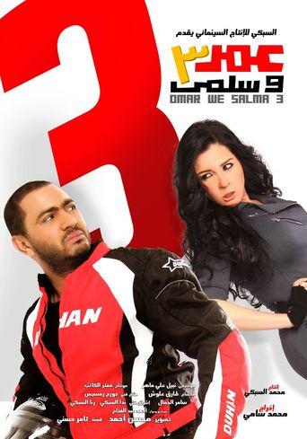 Omar & Salma 3 Poster