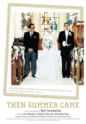 Then Summer Came Poster