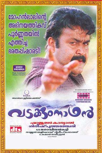 Vadakkumnadhan Poster