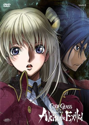 Code Geass: Akito the Exiled 4: Memories of Hatred Poster