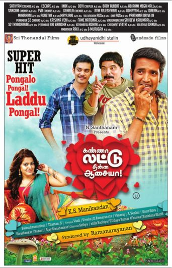 Kanna Laddu Thinna Aasaiya Poster