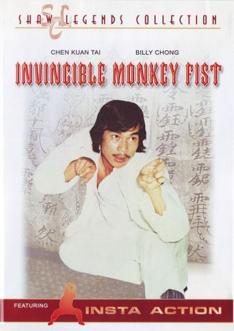 Invincible Monkey Fist Poster