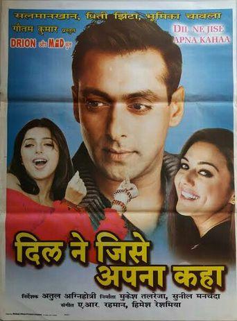 Dil Ne Jise Apna Kahaa Poster