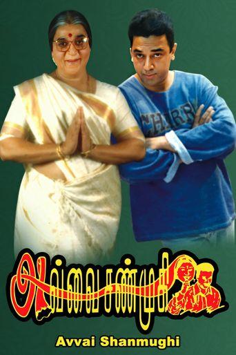 Avvai Shanmugi Poster