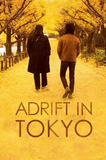 Adrift in Tokyo Poster