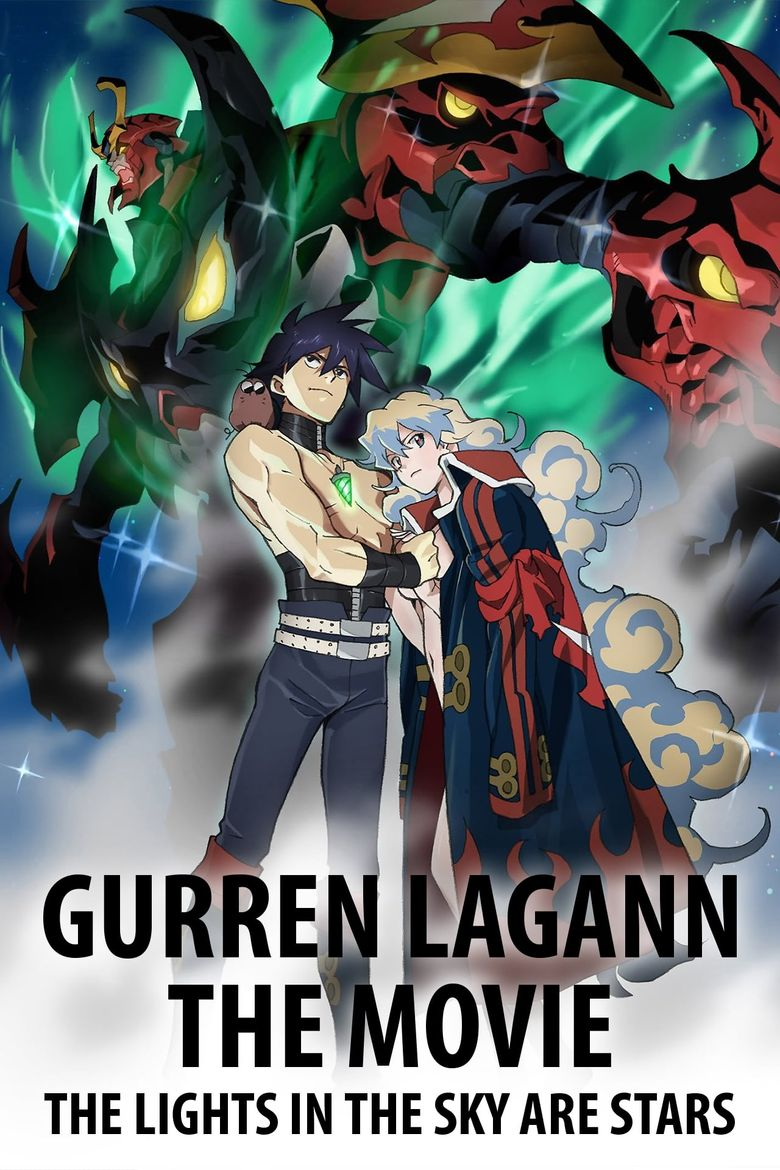 Gurren Lagann the Movie: The Lights in the Sky Are Stars Poster