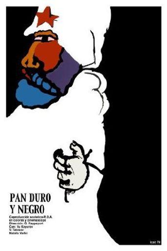 Schwarzer Zwieback Poster
