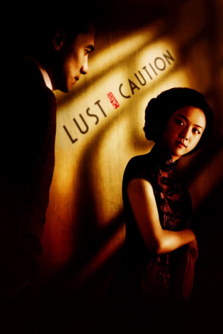 Lust, Caution Poster