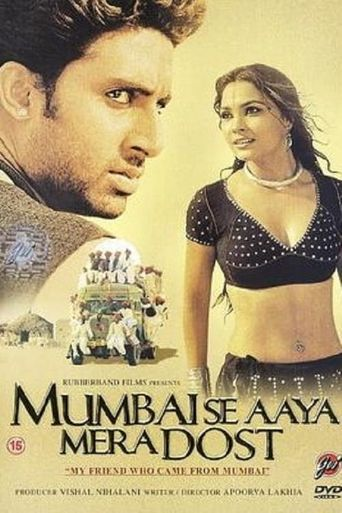 Mumbai Se Aaya Mera Dost Poster