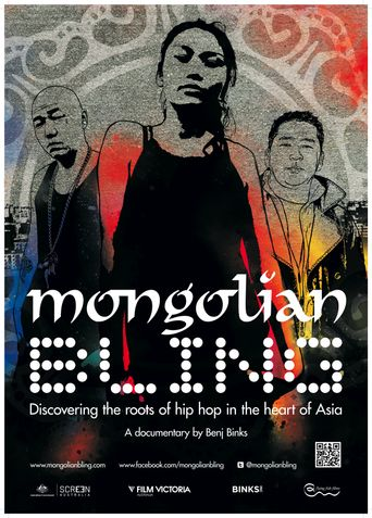 Mongolian Bling Poster
