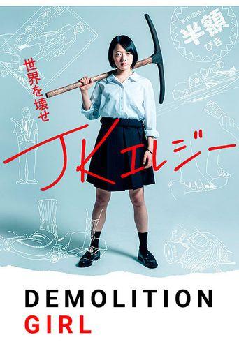 Demolition Girl Poster