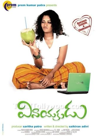 Vinayakudu Poster