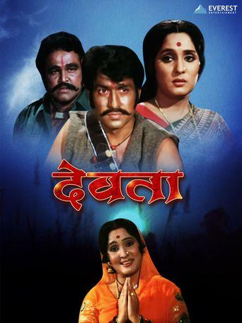 Devta (देवता) Poster