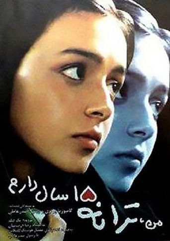 I Am Taraneh, I Am Fifteen Years Old Poster