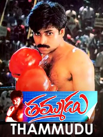 Thammudu Poster