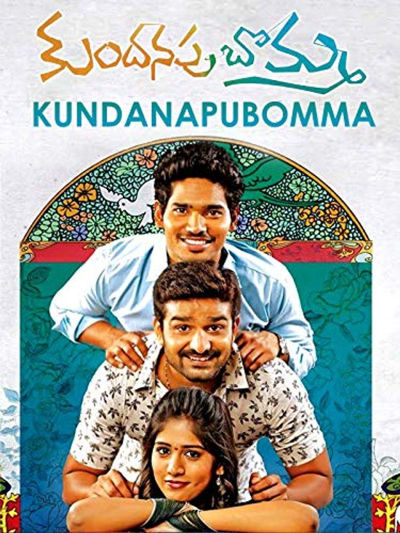 Kundanapu Bomma Poster