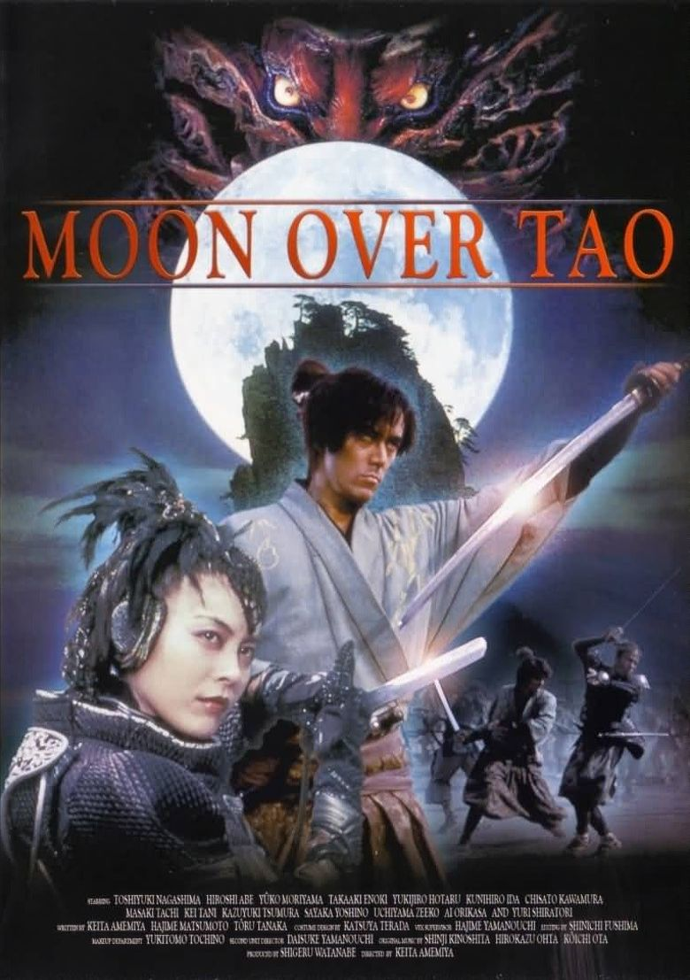 Watch Moon Over Tao: Makaraga