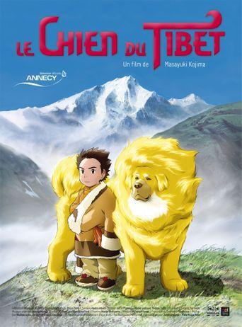 Tibetan Dog Poster