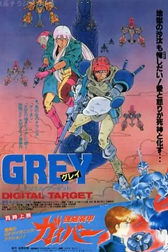 Grey: Digital Target Poster