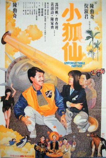 Unforgettable Fantasy Poster