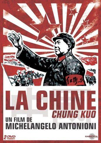 Chung Kuo - Cina Poster