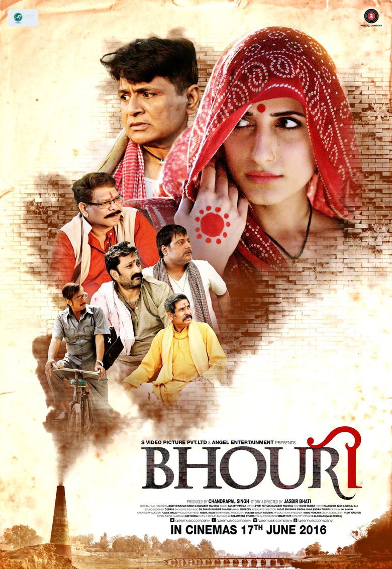 Bhouri Poster