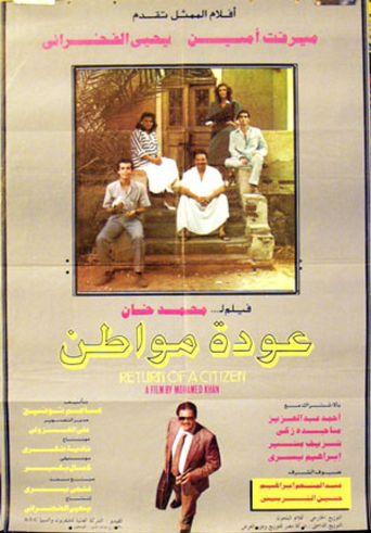 Return of a Citizen Poster