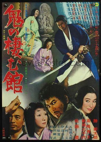 Devil's Temple Poster