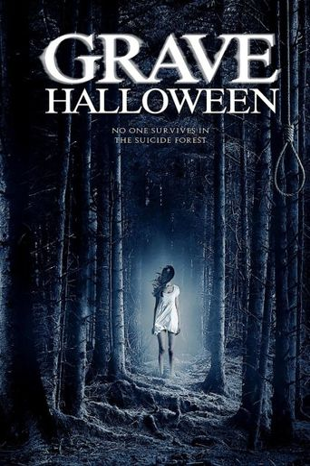 Grave Halloween Poster