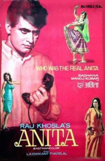 Anita Poster