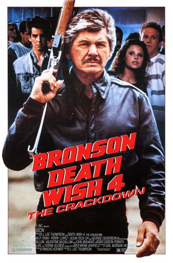 Death Wish 4: The Crackdown Poster