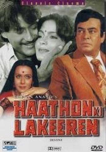 Haathon Ki Lakeeren Poster