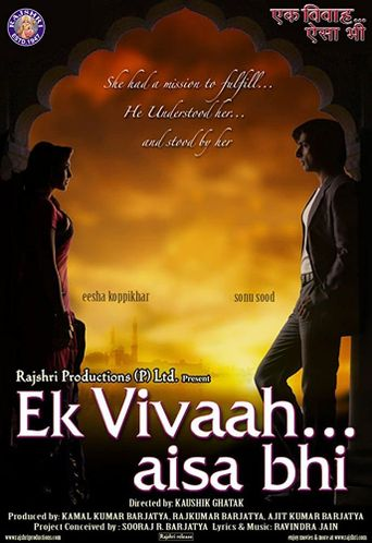 Ek Vivaah Aisa Bhi Poster