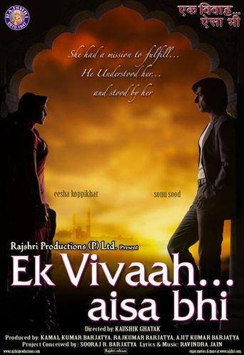 Watch Ek Vivaah Aisa Bhi