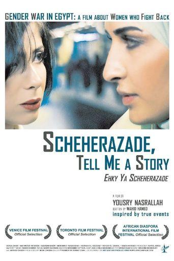 Scheherazade, Tell Me a Story Poster