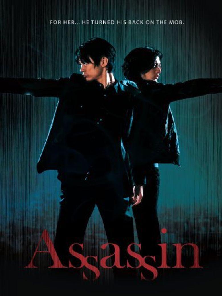 Watch An Assassin