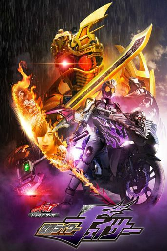 Kamen Rider Drive Saga: Kamen Rider Chaser Poster